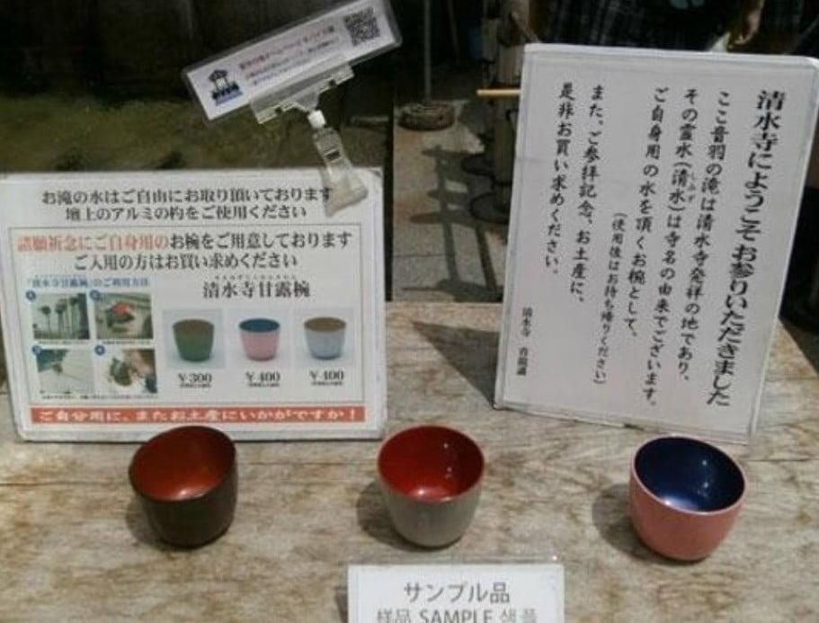 京都・清水寺の「音羽の滝」の場所と、ご利益の滝の順番(画像・写真付き)
