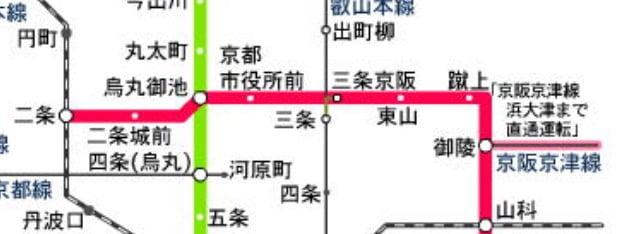 「東山駅」の方が清水寺に近い