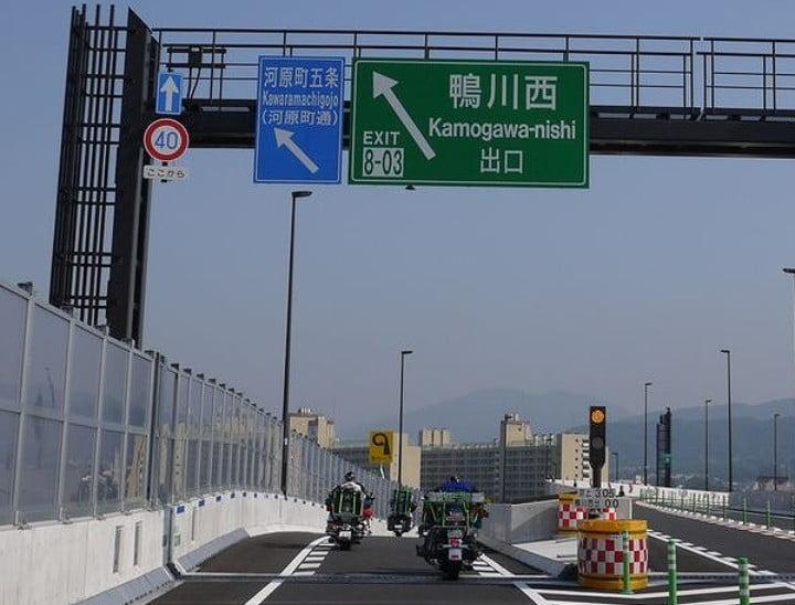 清水寺の最寄りのインターチェンジは、阪神高速の「鴨川西インター」