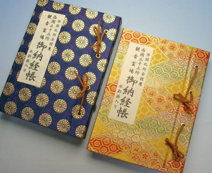 西国三十三箇所巡礼の公式御朱印帳(納経帳) (2)