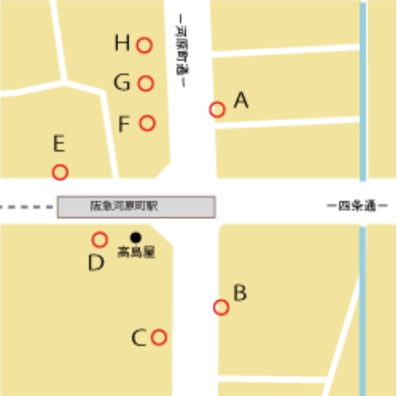 阪急・河原町駅から「京都バス・京都市営バス」で清水寺までのアクセス・行き方
