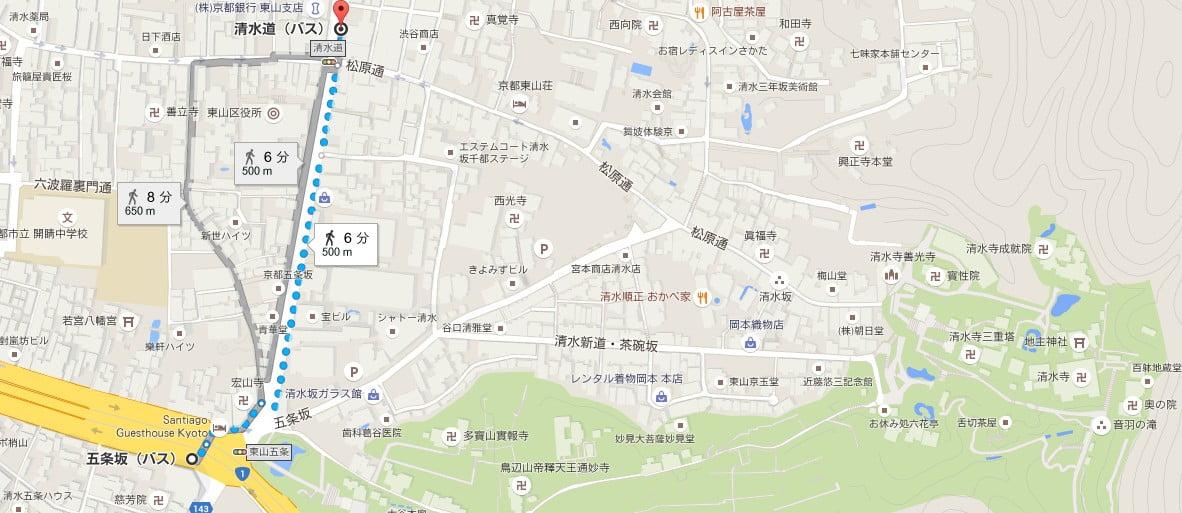 「清水道バス停」から「五条坂バス停」は徒歩で500メートルくらいの距離です。↓)