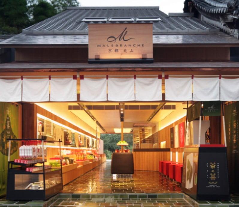 有名洋菓子店「マールブランシュ」の清水坂店