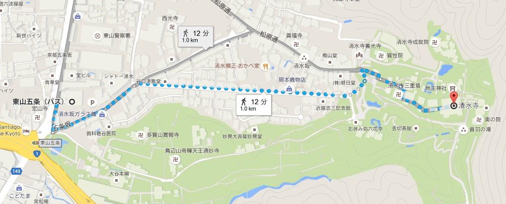 東山五条バス停で下車した場合の「清水寺までの徒歩のルート」