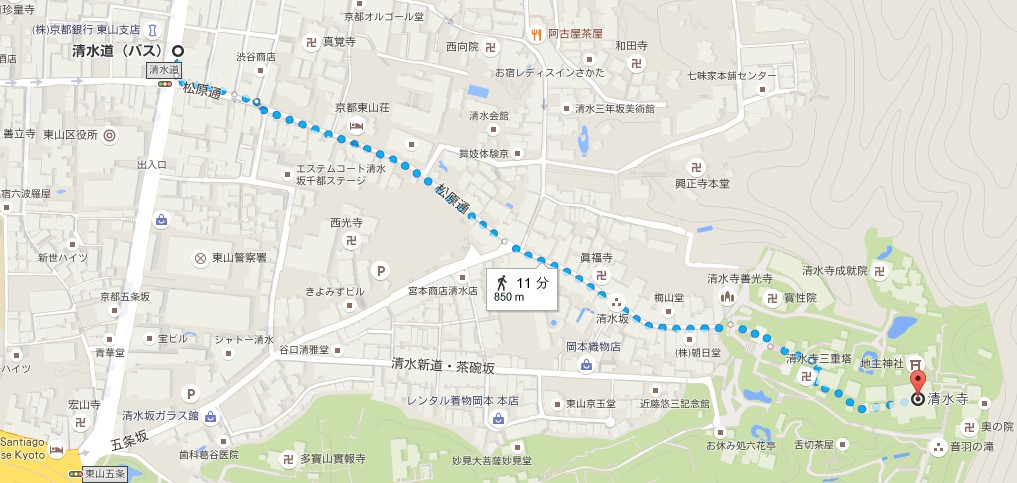 清水道バス停で下車した場合の清水寺までの徒歩のルート