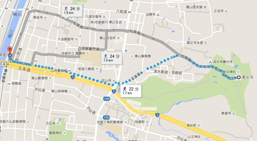 清水五条駅から清水寺 徒歩