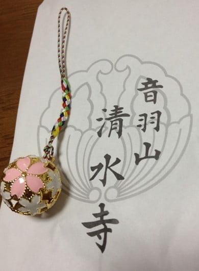 4位. 桜鈴