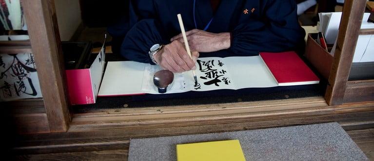 京都・清水寺の混雑状況と待ち時間