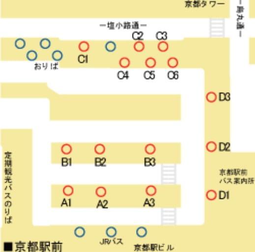 JR京都駅から「京都バス・京都市営バス」で清水寺までのアクセス・行き方