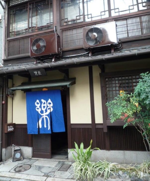 10位.京都ゲストハウス・楽座