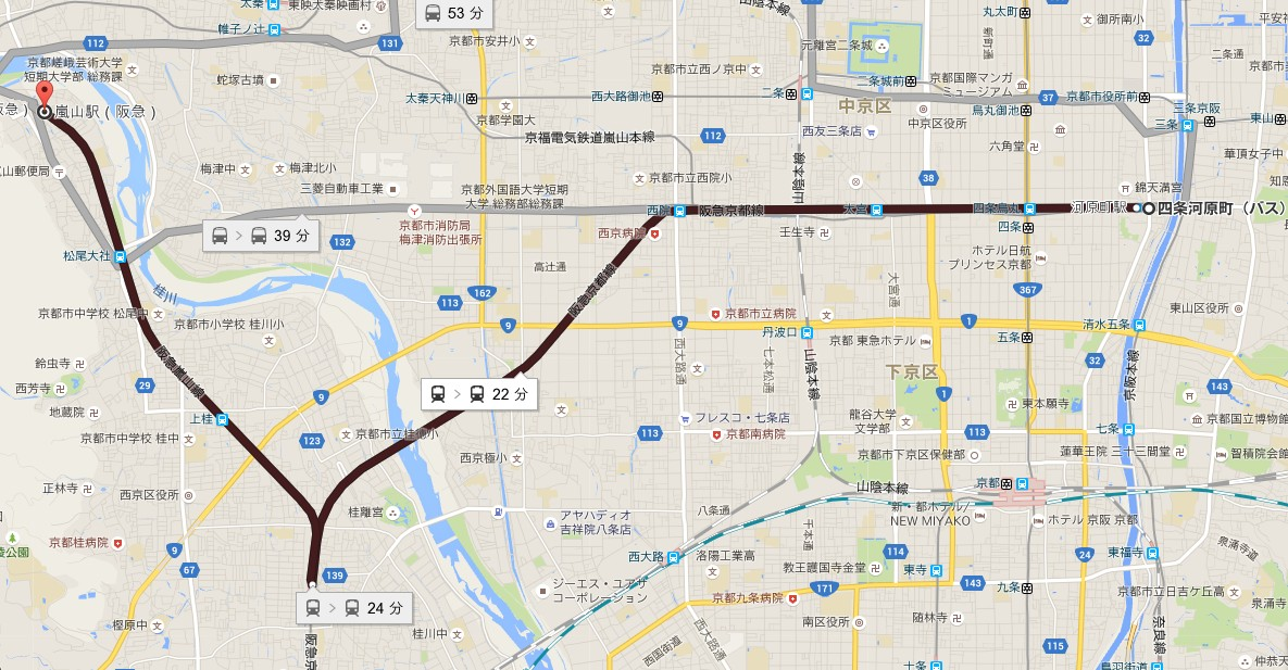 京都・清水寺から嵐山へのアクセス・行き方 (2)