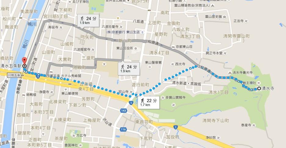 清水寺からバスに乗れない場合の「こんな抜け道」