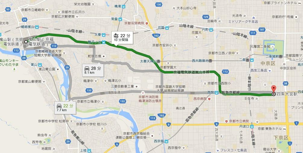 京都・清水寺から嵐山へのアクセス・行き方 (3)