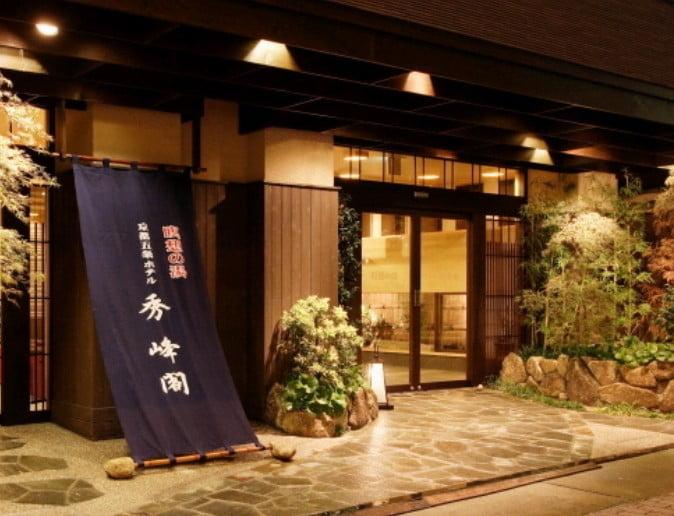 1位.「京都五条・瞑想の湯 秀峰閣」