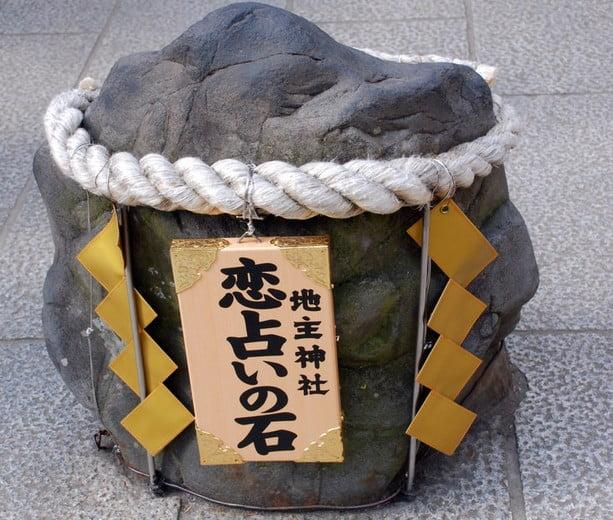 京都 地主神社の見どころ・「恋占いの石」