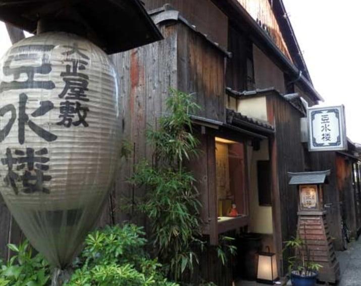 京都 湯豆腐 豆水楼 (2)