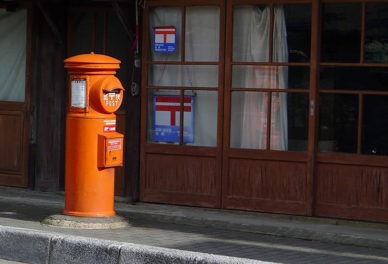 京都・清水寺のお守りは郵送できる?「郵送での通販・返納」について