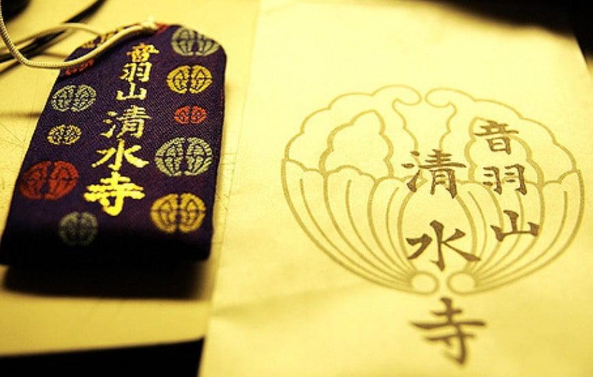 入手困難!京都・清水寺の期間限定のお札の「種類・値段・置き方(飾り方)・購入場所(授所)の営業時間」など