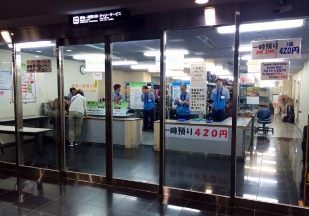 京都駅のクソ便利なこの野郎な「キャリーサービス」って何?