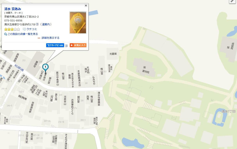 最寄り駅と清水寺から「清水京あみ」へのアクセス・行き方