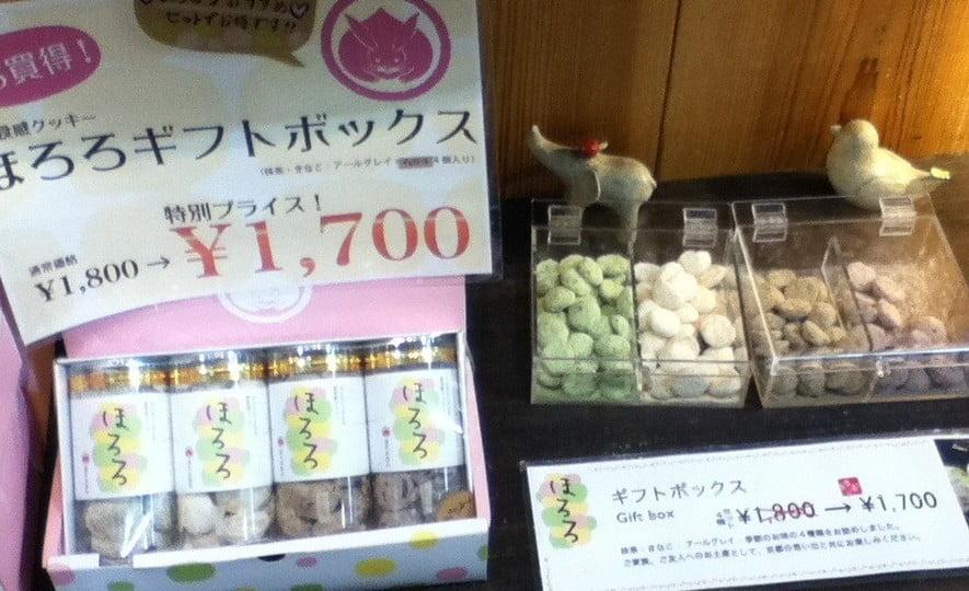 京都・清水寺「京あみ・ほろろ」の値段