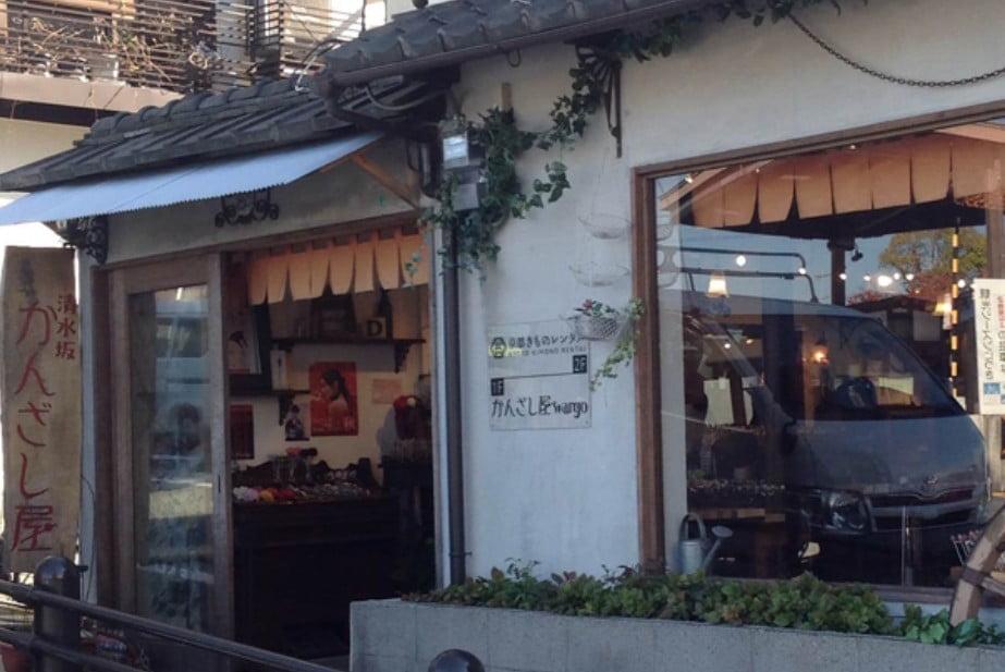 京都着物レンタルwargo清水坂店