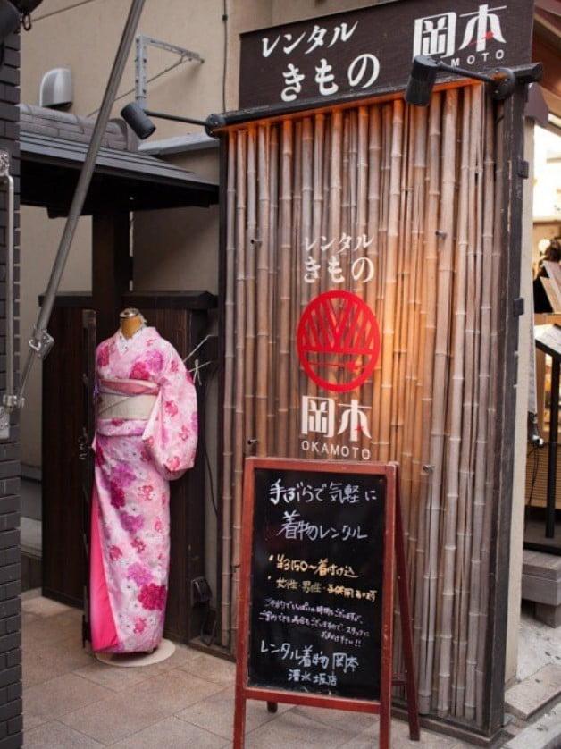 京都・清水寺「レンタル着物岡本清水坂店」