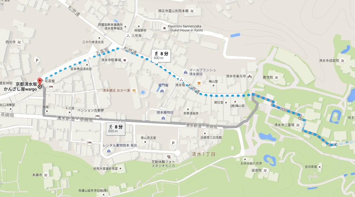 清水寺から京都着物レンタルwargo清水坂店へのアクセス・行き方