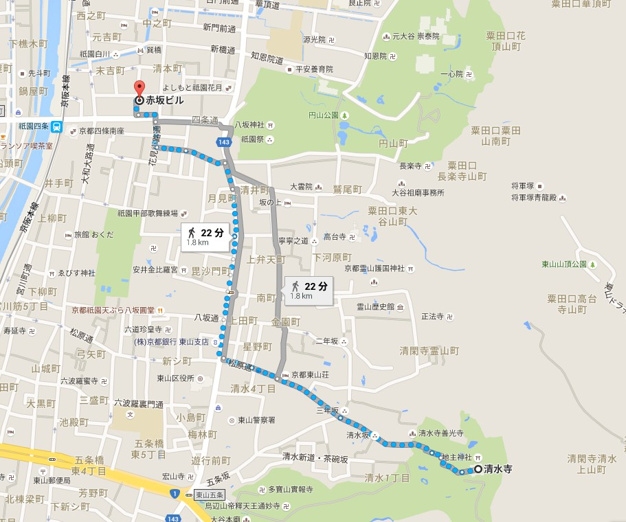清水寺から京都・清水寺「ミッション祇園」へのアクセス・行き方