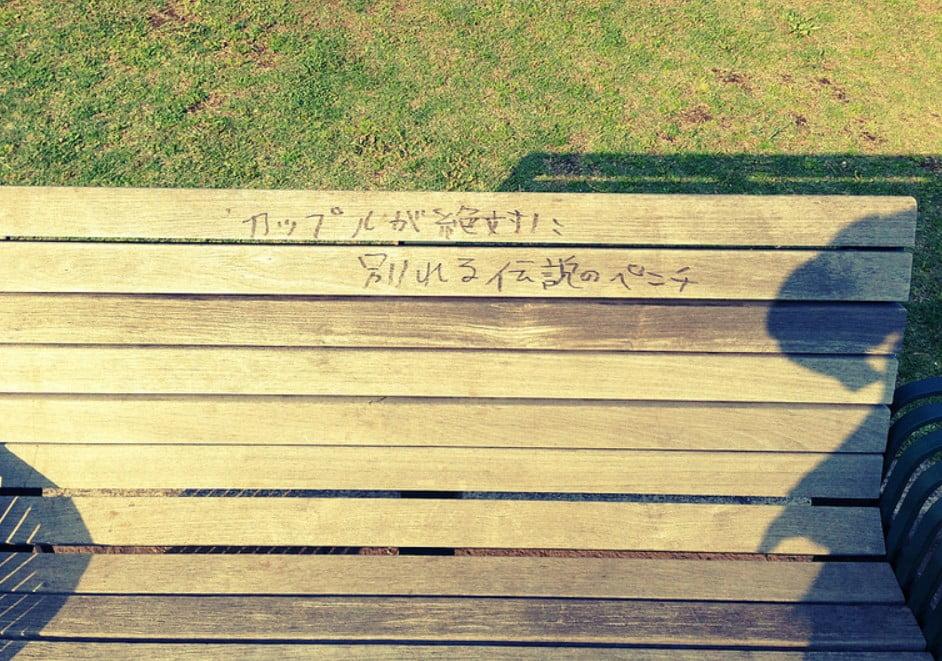 清水寺の周辺・付近でデートに行けば本当別れる「こんな場所」