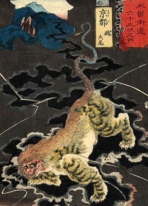 鵺と言うのは、日本に古来から伝承される妖怪のこと