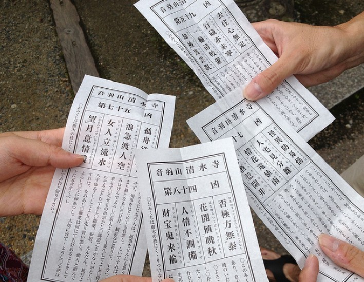 京都・清水寺の「おみくじの種類」には「大凶」がある?!引き当てると分かる思わぬ効果が!