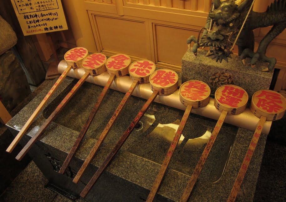 京都・地主神社の年表・歴史