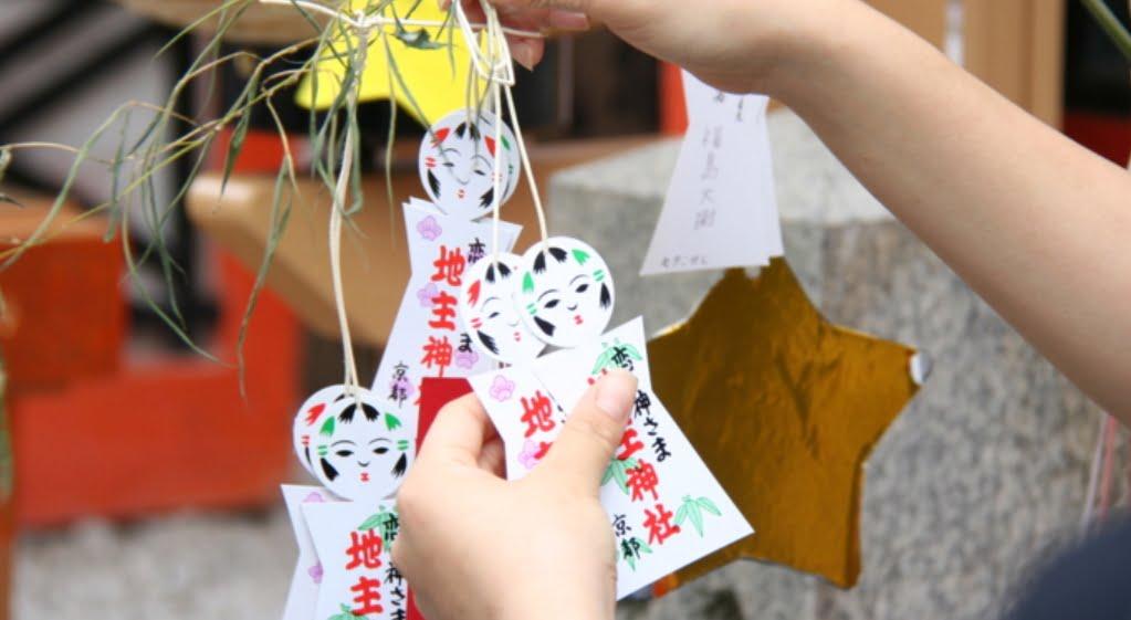 京都・地主神社の「七夕こけしお祓い」