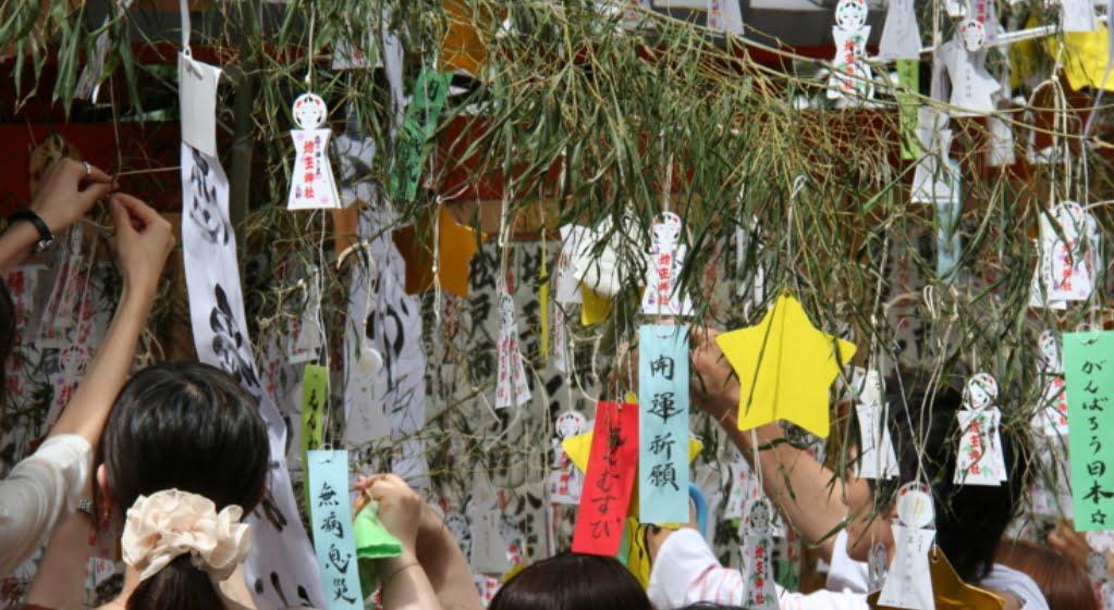 京都・地主神社の七夕には「索餅」と呼ばれる謎の物が存在する!
