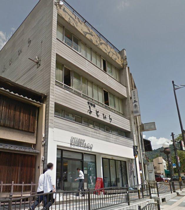 santiago-guesthouse-kyoto1